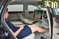 三座布局奢华享受 实拍沃尔沃S90 Ambience