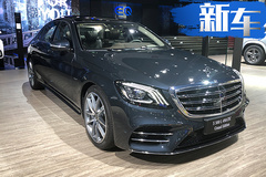 奔驰S级最终版车型上市 84.28万元起售明年换代