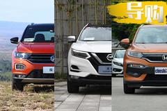 落地15万元买台紧凑型SUV 这3款都是热门选项