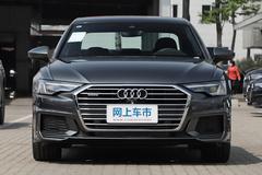 奥迪新A6L售41.98-65.38万元 入门版涨1万性价比低