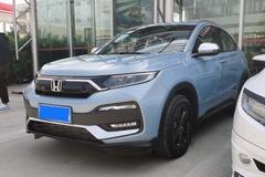 现金让1.3万/展车都卖了 本田XR-V现在能买吗?