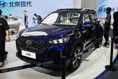 更省油!北京现代新款ix35下月上市 外观全面换新