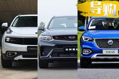 15万预算买高颜值和强性能SUV 这几款车型要知道