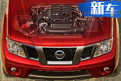 芝加哥车展亮相,2020款日产Frontier换新V6动力