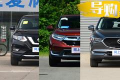 20万买SUV 除了途观L、RAV4荣放还能选这3款!