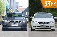 中国品牌领导者换代了 吉利博瑞新老车型对比