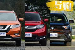 中型SUV谁称王 三款热销日系中型SUV推荐