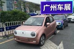 2018广州车展探馆:精致小巧新能源——欧拉R1