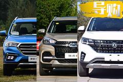 10万元预算想买大空间7座SUV 来看看这几款车型