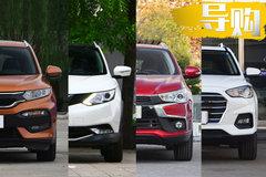 15万左右买什么车好?排行榜最热门4款SUV推荐