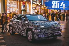 长安全新轿跑SUV定名UNI 3月3日将于瑞士首发