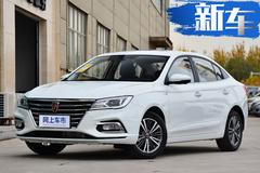"""荣威""""i5两厢""""谍照曝光 搭1.5L发动机7万元起售"""