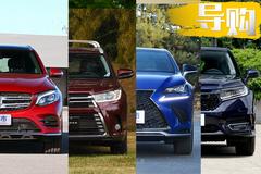 据说懂车之人都买这几款!四款保值中型SUV推荐