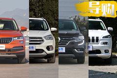 日系SUV问题频出?四款非日系SUV了解一下!