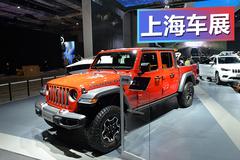 比牧马人更有男人味儿  不需要摇号的Jeep新车了解一下