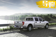 7万以下也能买柴油皮卡 三款车型最受欢迎!