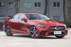 奔驰新款CLS配置升级 57.68万元起售 最高涨9千