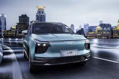 新款爱驰U5将于近期上市 智能辅助配置升级