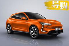 中高端品牌豪华纯电车型推荐 高性能长续航成主流