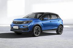 """吉利4天后发布""""枫叶汽车"""" 首款SUV将竞争元EV"""