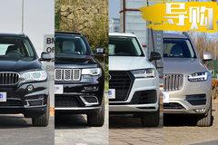最高降幅达10万元!关税下调后这四款SUV值得购买