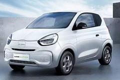 """上汽版""""smart""""上市 综合续航260km售价5.99万"""