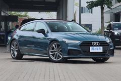 上汽奥迪将推A7L等4款车型 预期销量超20万辆