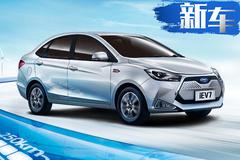 江淮iEV7即将退市 新车年内开卖 续航提升41%