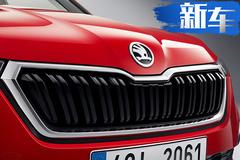 斯柯达新SUV下线生产 供三种动力/与本田缤智同级