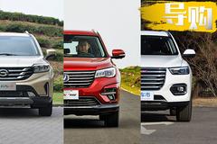 这三位实力派SUV  谁能拿下车坛奥斯卡小金人?