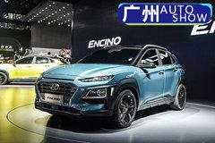 能否掀起韩系订购狂潮?广州车展实拍现代ENCINO