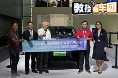 """揭秘广州车展上被权威教授""""围观""""的WEY VV7 PHEV"""