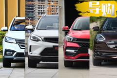 升国六不只换发动机,这几款车型性价比大提升!