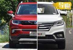 精品小型SUV 长安CS35 Plus和荣威RX3该怎么选?