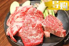"""《车市料理》特别版:韩牛和""""沧牛""""有什么区别?"""