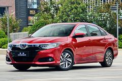 本田凌派混动7月上市 换1.5L新引擎/油耗最低4升