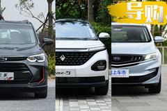 能装能拉还灵活,这三款7座车平时代步也适合!