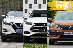 预算17万买SUV 这些高品质车型你知道吗?