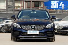 奔驰国产新1.5T/2.0T 年产28万辆 C级/E级将搭载