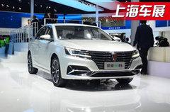 2017上海车展 荣威ei6售20.18-22.28万元