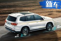 荣威新款RX8上市 现买直降两万起售14.88万元