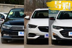 20万买8秒破百运动轿车,看看这三款车怎么样?