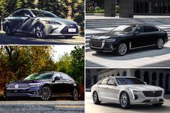花小钱能办大事儿 30万能买到哪些中大型轿车?