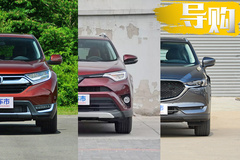20万买合资品牌大空间SUV,选这几款就对了!