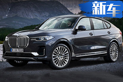 宝马全新轿跑SUV X8曝光 搭3.0T引擎/明年上市
