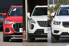 20万左右预算想买豪华品牌SUV 这3款正合适