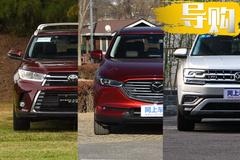 满载出行无压力,空间堪比MPV,这些7座SUV真香!