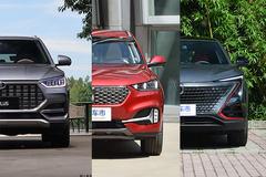 开上TA有品味有面子 三款国产品质SUV推荐