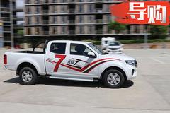 5月终端销售同比增16%,长城皮卡双国六车型推出