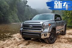 丰田坦途将大换代,雷克萨斯混动系统,油耗4升